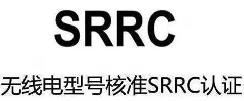 WiFi智能插座SRRC认证简介